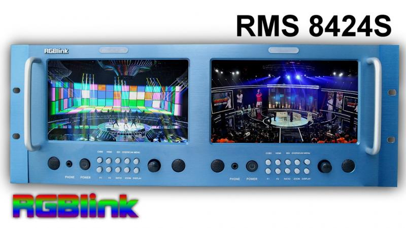 RGBLink RMS 8424S