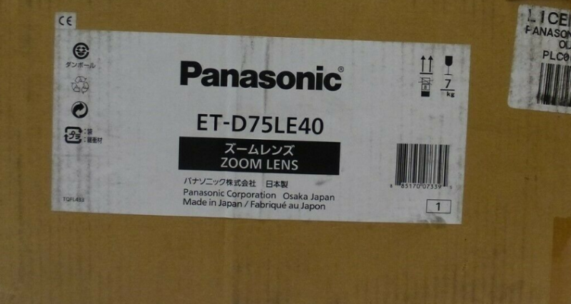 Panasonic ET-D75LE lens Used for sale